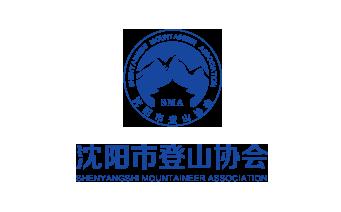 必威国际betway官网市登山协会