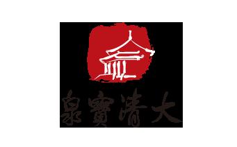必威国际betway官网大清宝泉矿泉水饮品制品有限公司