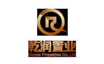 必威国际betway官网乾润置业有限公司