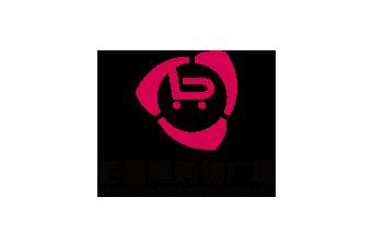 佰嘉隆购物广场LOGO必威备用网站-佰嘉隆购物商场标志必威备用网站-必威国际betway官网商场标志必威备用网站-必威国际betway官网商场标识必威备用网站